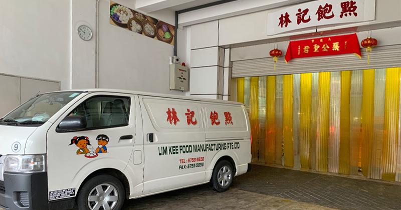 Lim Kee Food Manufacturing | Inspiring Stories | Enterprise